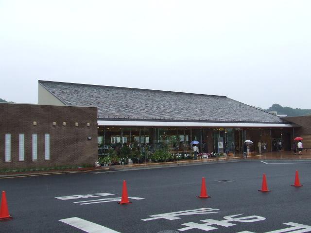 八王子滝山道の駅.jpg