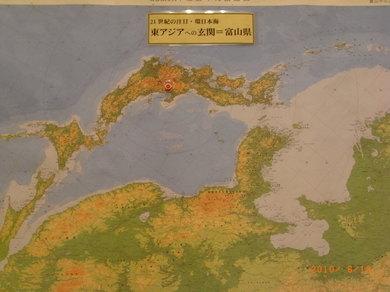 俄罗斯迫使清朝割让了沿海州)